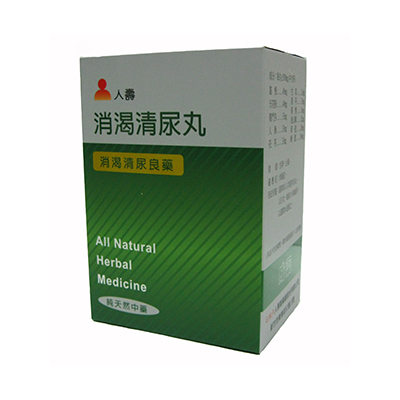 Life-long thirst-clearing pill (Yuquan pill plus flavor reduction)